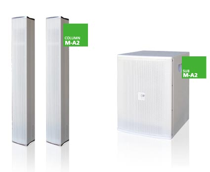 SE美高 M-A2   便携式有源线阵列音柱扬声器
