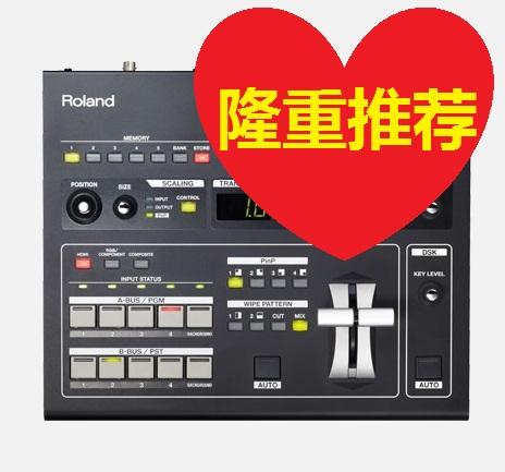 Roland V-40HD+ 广播级特技切换台