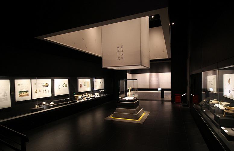 北京某某历史博物馆